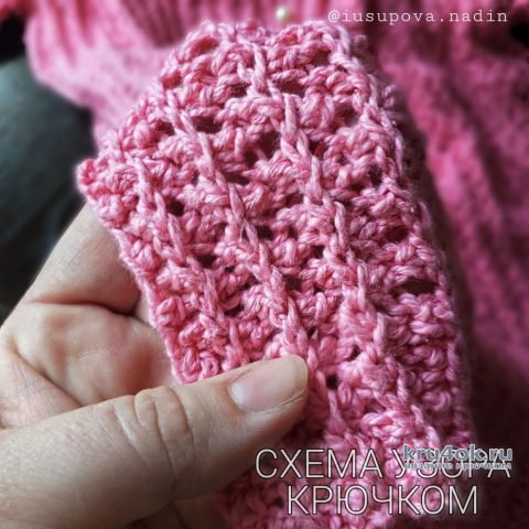 Женская кофточка крючком. Работа Надежды Юсуповой вязание и схемы вязания