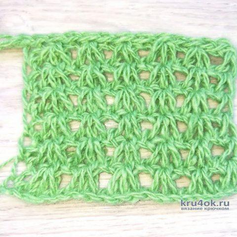 Ажурный узор крючком. Тунисское вязание (описание и видео-урок) вязание и схемы вязания