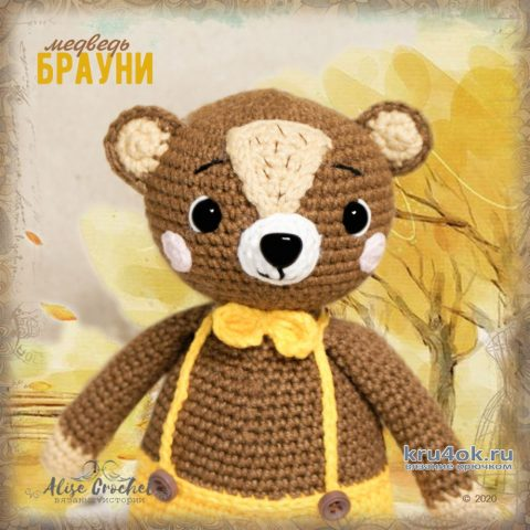 Мишка Брауни. Работа Alise Crochet вязание и схемы вязания