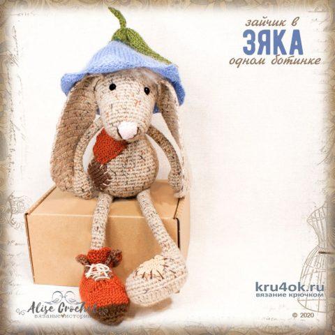 Зайчик Зяка в одном ботинке. Работа Alise Crochet вязание и схемы вязания