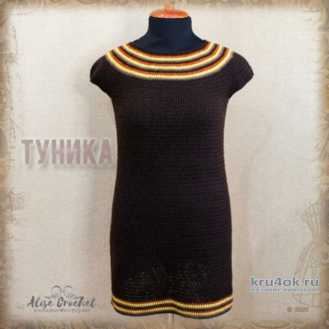 Женская туника крючком. Работа Alise Crochet