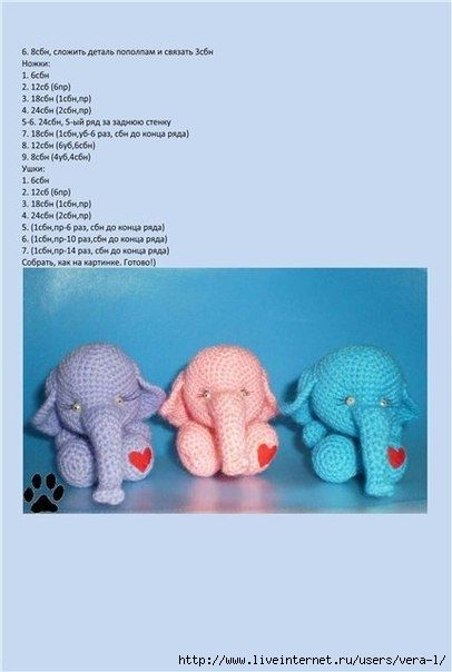 Слон крючком 6