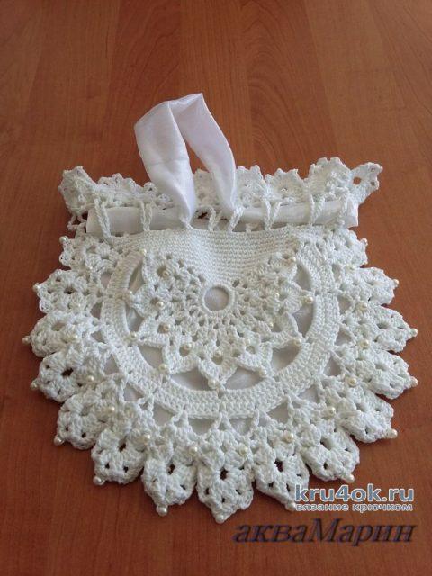 Кисет для невесты крючком. Работа АкваМарин вязание и схемы вязания