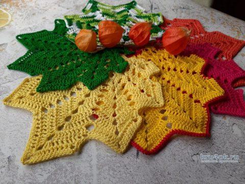 Осенние листья, связанные крючком. Работа Людмилы Кузьминской