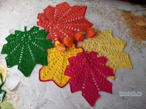 Осенние листья, связанные крючком. Работа Людмилы Кузьминской вязание и схемы вязания