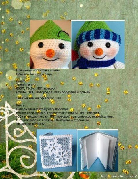 Вяжем крючком веселых снеговиков с описанием и схемами 10