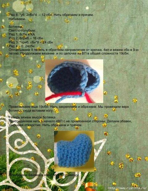 Вяжем крючком веселых снеговиков с описанием и схемами 4