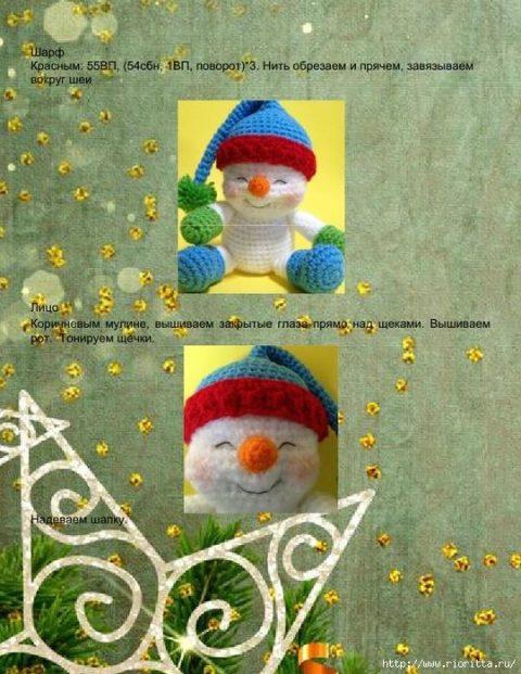 Вяжем крючком веселых снеговиков с описанием и схемами 5