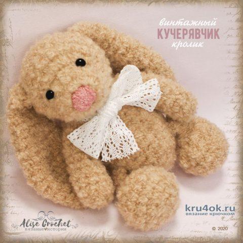 Dbynf;ysq rhjkbr RexthzdbxrРабота Alise Crochet вязание и схемы вязания