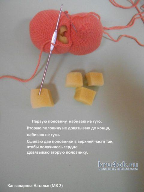 Сердечко крючком. Работа Канзапаровой Натальи вязание и схемы вязания