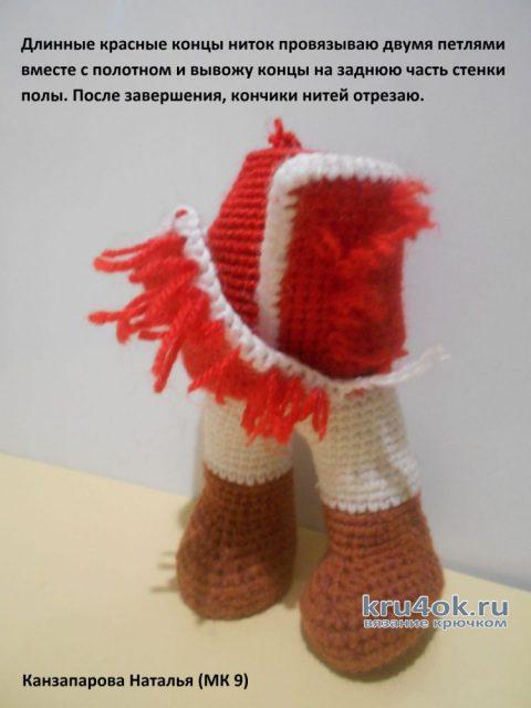 Вяжем Деда Мороза крючком. Мастер класс от Канзапаровой Натальи вязание и схемы вязания