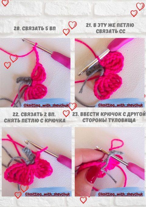 Бабочка крючком. Мастер-класс от Ольги Шевчук вязание и схемы вязания