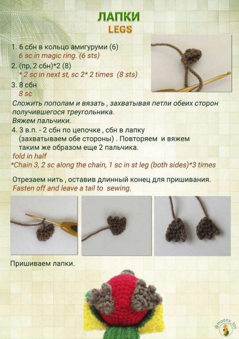 Попугайчики связанные крючком - птички амигуруми