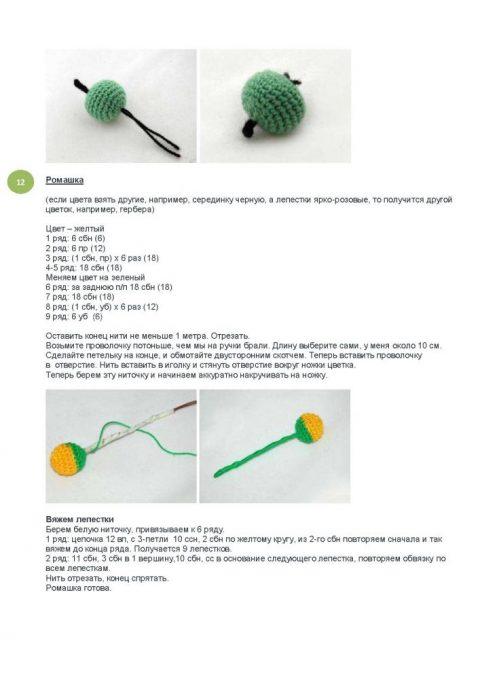 Ежик Яков связанный крючком. Работа Веры вязание и схемы вязания