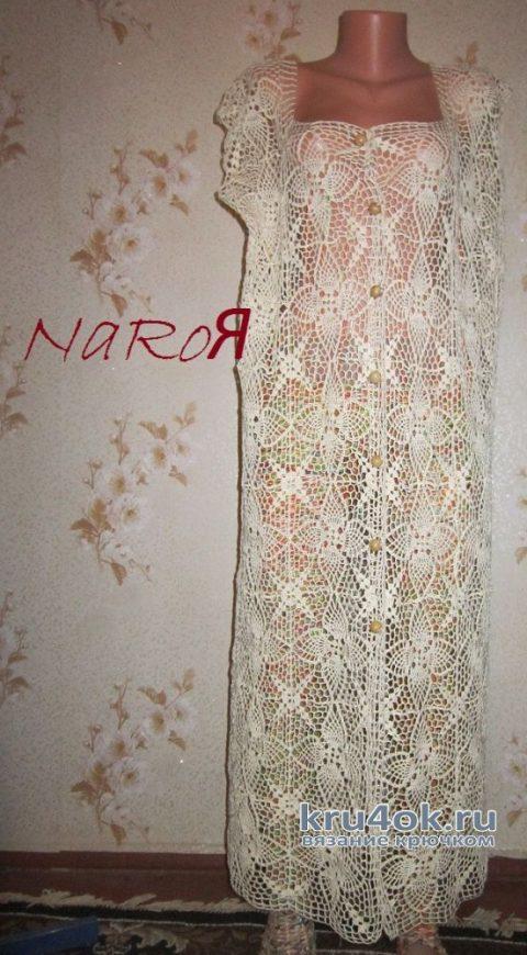 Три вещи связанные по одной схеме. Работы Натальи Круминьш Романович вязание и схемы вязания