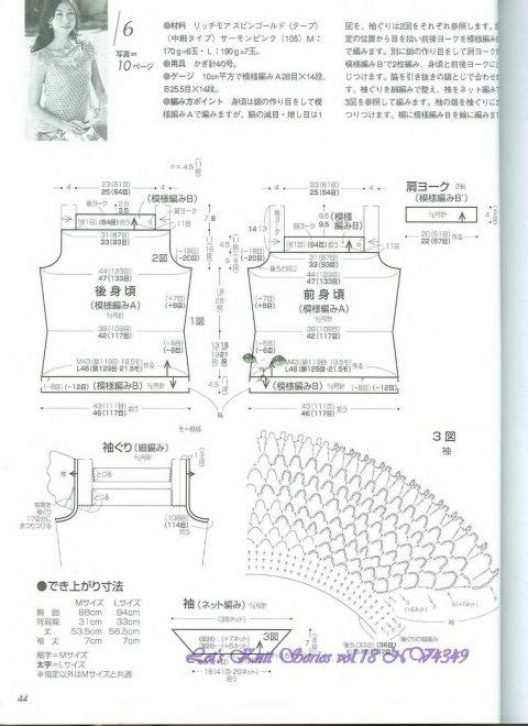 Схемы вязания топа с крылышками крючком