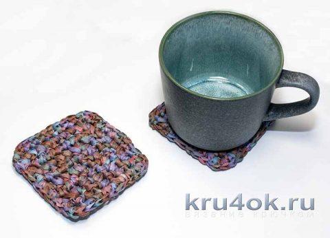 Квадрат от угла, подставка под чашку или же простой подарок на 23 февраля!
