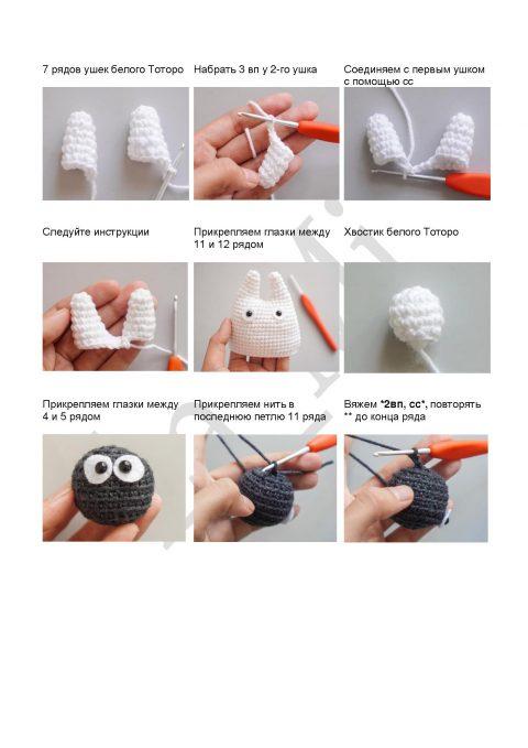 Тоторо и Сусуватари, игрушки крючком. Работы Alise Crochet