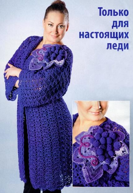Кардиган крючком Виноградная лоза для полных женщин