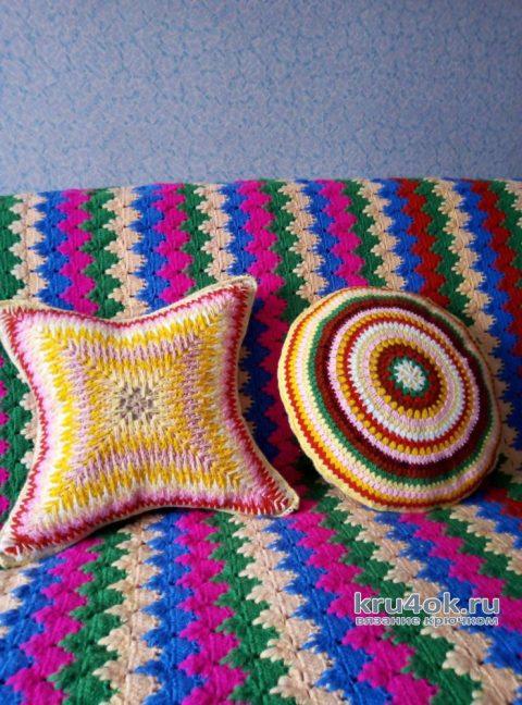 Декоративные подушки для дивана крючком. Работа Николая Мошкина