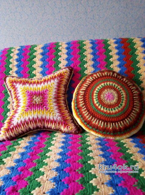 Декоративные подушки для дивана крючком. Работа Николая Мошкина вязание и схемы вязания