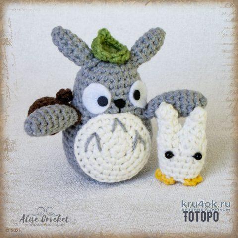 Игрушка ТОТОРО, связанная крючком. Работа Alise Crochet