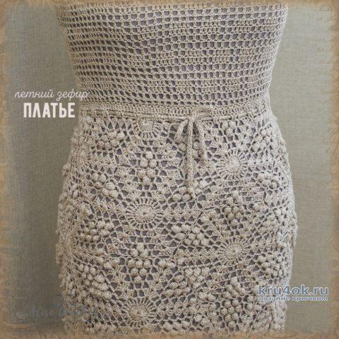 Платье крючком Летний зефир. Работа Alise Crochet вязание и схемы вязания