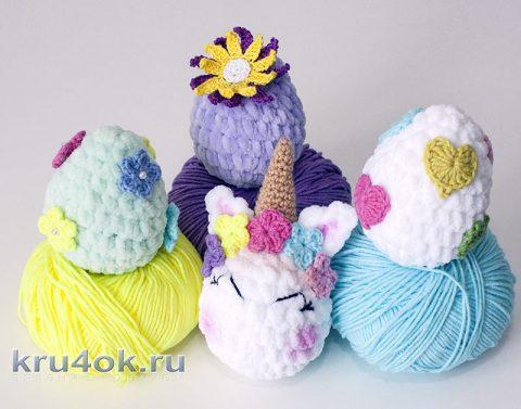 Пасхальный сувенир - 4 варианта украшения вязаного крючком яйца