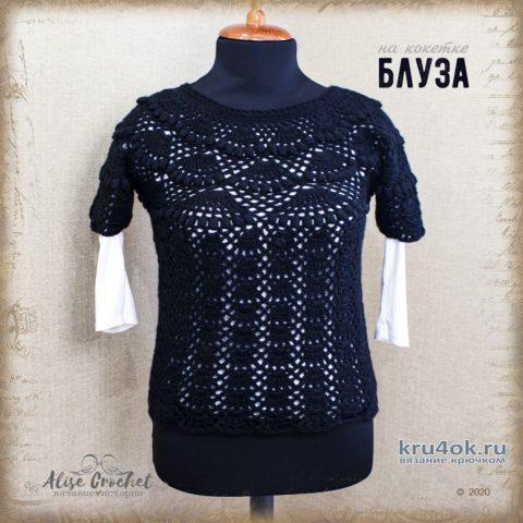 Блуза на кокетке из шерсти. Работа Alise Crochet