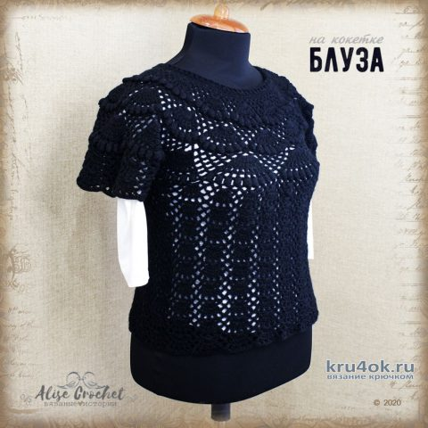 Блуза на кокетке из шерсти. Работа Alise Crochet вязание и схемы вязания