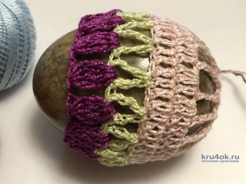 Чехол для пасхального яйца крючком. Мастер-класс от Надежды Борисовой вязание и схемы вязания