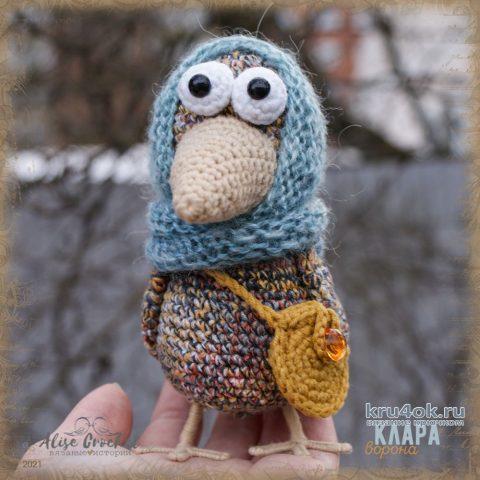 Ворона Клара, вязанная крючком игрушка. Работа Alise Crochet вязание и схемы вязания