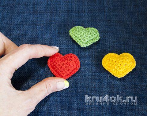 Вяжем маленькое объемное сердце крючком, схема и видео-урок