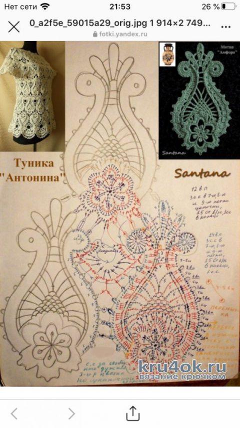 Мотив АМФОРА крючком с цветком. Схема и видео-урок вязание и схемы вязания