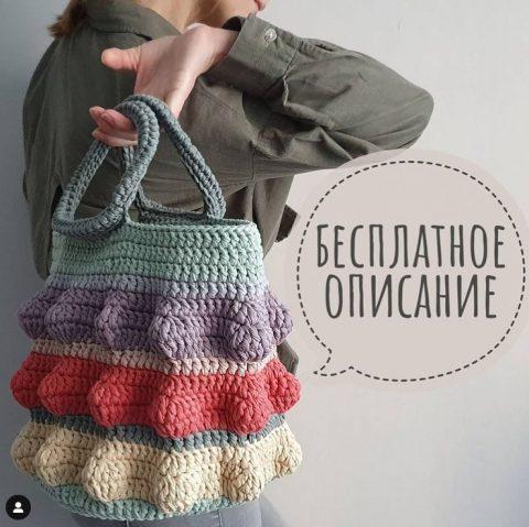 Оригинальная сумка шоппер из трикотажной пряжи