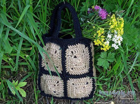 Маленькая сумка из джута крючком на основе бабушкиного квадрата