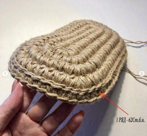 Сумочка - корзина из джута крючком