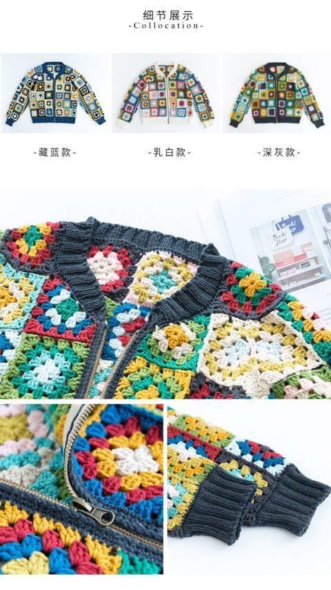 Схемы вязания жакета крючком