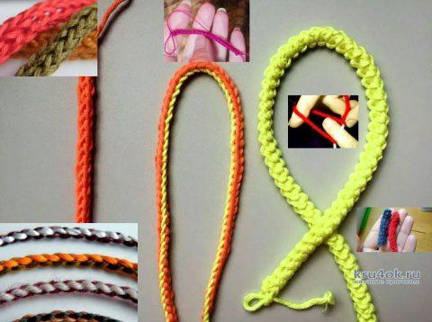 Как связать шнурок на пальцах вязание и схемы вязания