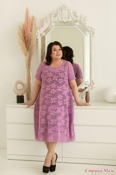 Лавандовое платье крючком для женщин в филейно 0