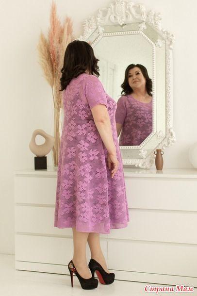 Лавандовое платье крючком для женщин в филейно 1