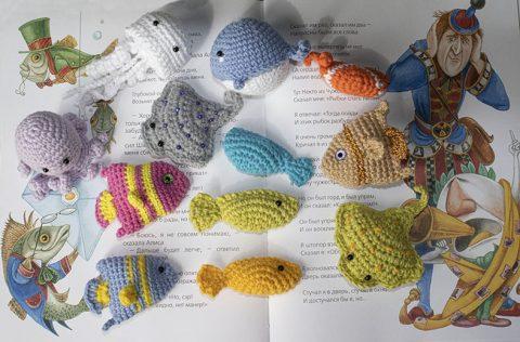 рыбки амигуруми