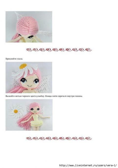 Кукла Альсена крючком 15