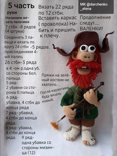 Вязаные персонажи мультфильма Падал прошлогодний снег. Работа Галины Бофановой вязание и схемы вязания