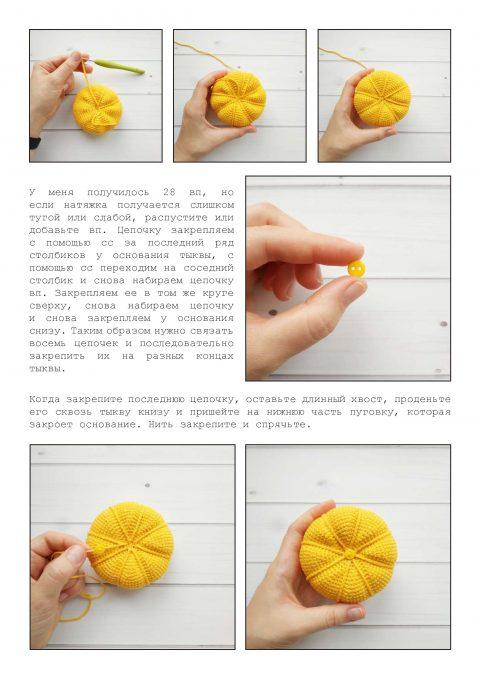 осенняя тыква- игрушка амигуруми крючком