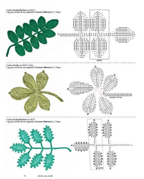Листья крючком, подборка схем