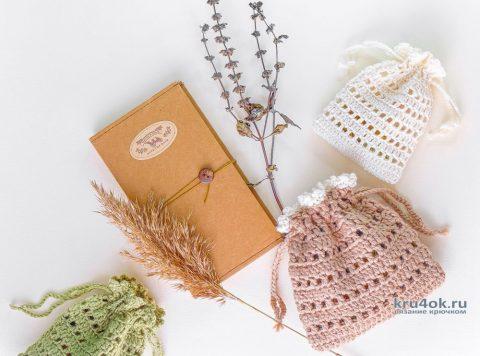Вязаные мешочки для хранения мелочей или как использовать остатки пряжи вязание и схемы вязания