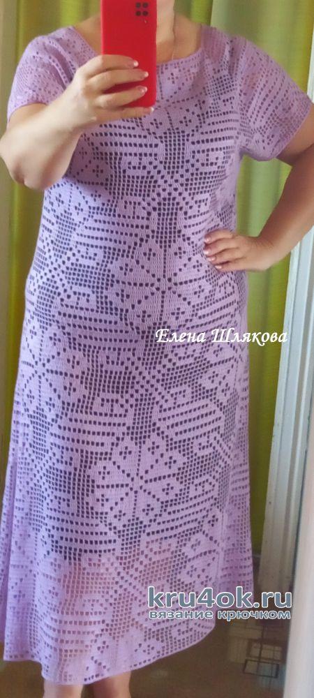 Женское платье крючком Сиреневая филейка. Работа Елены Шляковой вязание и схемы вязания