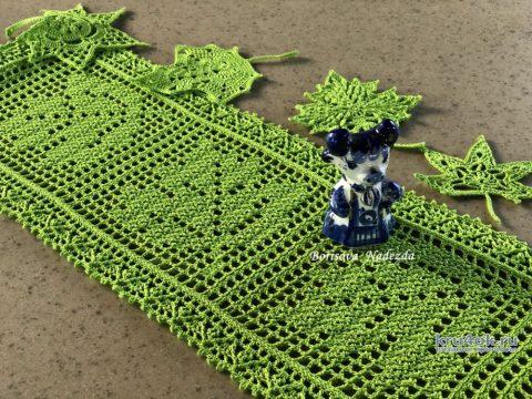 Салфетка-дорожка ЛИСТОПАД и декор листья крючком. Работа Надежды Борисовой