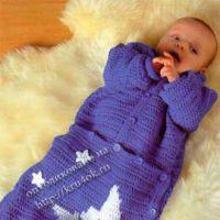 Конверт для малыша с месяцем